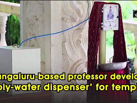 Mangaluru-based professor develops 'holy-water dispenser' for temples