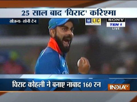 India vs South Africa, 3rd ODI: भारत ने साउथ अफ्रीका को 124 रन से हराया, सीरीज में बनाई 3-0 की बढ़त