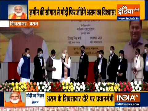 आत्मनिर्भर भारत के लिए नाॅर्थ-ईस्ट का तेज़ विकास आवश्यक है: PM Modi