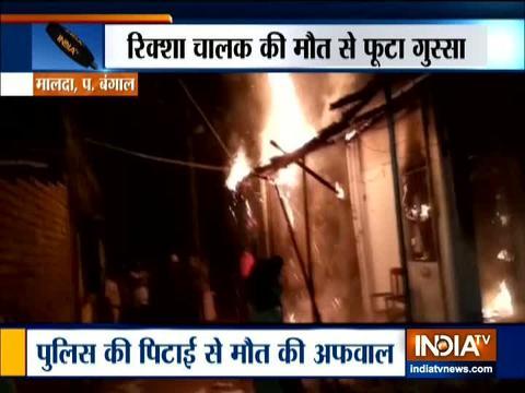 स्थानीय लोगों ने पश्चिम बंगाल के मालदा के एक पुलिस थाने में लगाई आग