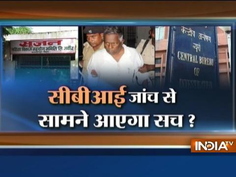 NGO scam: Lalu Prasad Yadav demands resignation of CM Nitish Kumar, Sushil Modi
