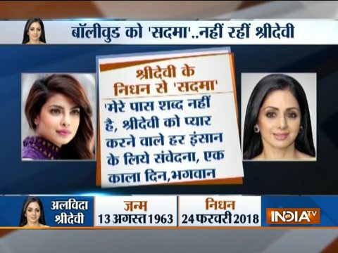Priyanka Chopra, PM Modi and other celebs condoles death of actress Sridevi Kapoor