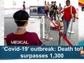 'Covid-19' outbreak: Death toll surpasses 1,300