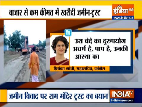 प्रियंका गांधी वाड्रा ने राम मंदिर जमीन खरीद में भ्रष्टाचार पर किया ट्वीट