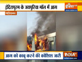 Massive fire breaks out at Jaipuria Mall in Ghaziabad