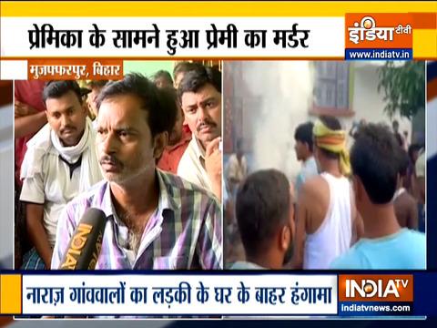 बिहार: प्रेमिका के सामने किशोर की हत्या; आरोपी के घर के बाहर किया अंतिम संस्कार