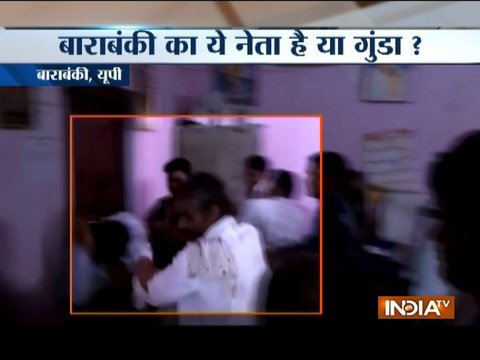 Panchayat Executive officer beaten-up by BJP leader's husband in Barabanki
