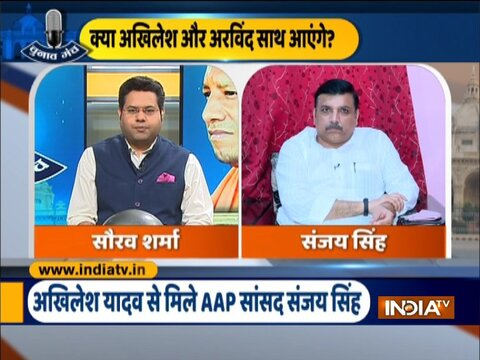 Chunav Manch: Will there be an alliance of Samajwadi Party and AAP ahead of UP polls 2022?