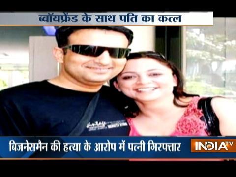 Wife arrested for killing her businessman husband to hide her love affair