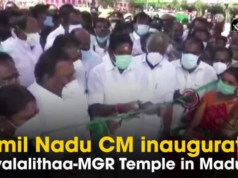 Tamil Nadu CM inaugurates Jayalalithaa-MGR Temple in Madurai