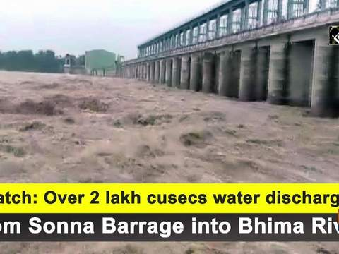 Watch: Over 2 lakh cusecs water discharged from Sonna Barrage into Bheema River