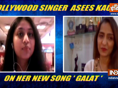 Bollywood singer Asees Kaur talks about her new song 'Galat'