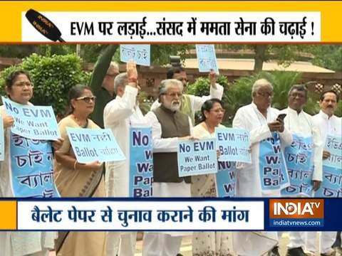ईवीएम के खिलाफ संसद के बाहर टीएमसी कर रही है विरोध प्रदर्शन