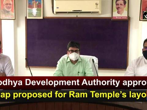 Ayodhya Development Authority approves map proposed for Ram Temple's layout