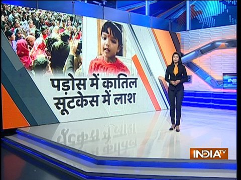 UPSC aspirant kills 7-year old boy in Delhi's Swaroop Nagar