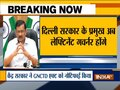 GNCT Act Amended; Now 'government' In Delhi Means L-G Anil Baijal