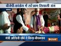 Watch: BJP, Congress at war over Wellness Centre in Bihar's Buxar