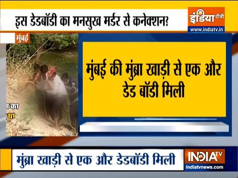 Mumbai: Dead body found in Mumbra