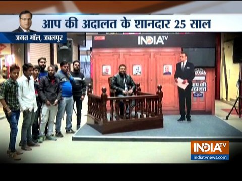 25 years of Aap ki Adalat: When audiences became celebrity guest on iconic Rajat Sharma show