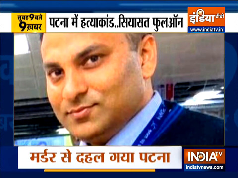 Top 9 News: IndiGo station manager shot dead in Patna
