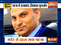 Top 9 News: IndiGo station manager shot dead in Patna
