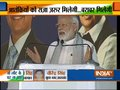 Pulwama Attack: Sacrifice won't go in vain, says PM Modi