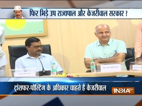 Delhi CM & Deputy CM to meet LG today to discuss transfer, posting of officials