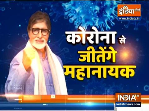 Coolie accident injury to TB, health issues Amitabh Bachchan bravely fought