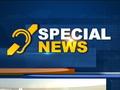 Special News | February 4, 2020