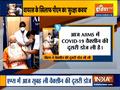 PM Modi takes his second dose of COVID-19 vaccine at AIIMS