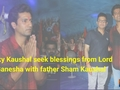 Vicky Kaushal seek blessings from Lord Ganesh with father Sham Kaushal