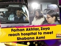 Farhan Akhtar, Zoya reach hospital to meet Shabana Azmi