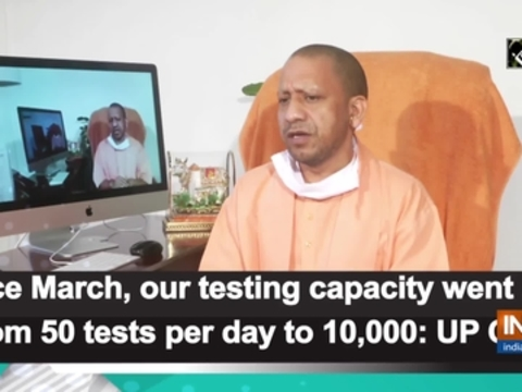 Since March, our testing capacity went up from 50 tests per day to 10,000: UP CM