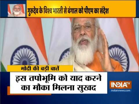 PM Narendra Modi attends centenary celebrations of Visva-Bharati University in Shantiniketan