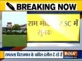 Supreme Court hearing on Ayodhya land dispute underway