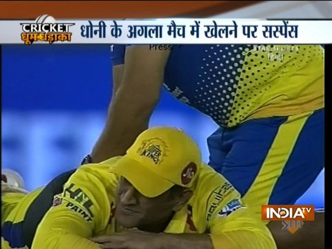 IPL 2018: MS Dhoni doubtful for Chennai Super Kings' clash against Rajasthan Royals