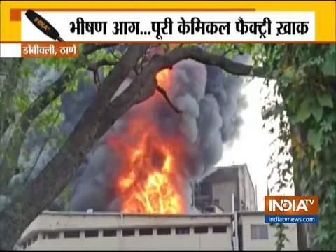 ठाणे: डोंबिवली की केमिकल फैक्ट्री में भीषण आग