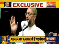Tamil Nadu Election 2021: Owaisi's AIMIM joins hands with TTV, gets 3 seats in AMMK alliance