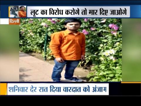 दिल्ली में फोन छीनने का विरोध करने पर 22 वर्षीय की चाकू मारकर हत्या