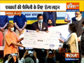 UP CM Yogi Adityanath provides Rs 10 lakh financial aid to family members of journalists who died of COVID-19