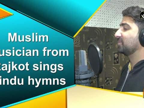 Muslim musician from Rajkot sings Hindu hymns