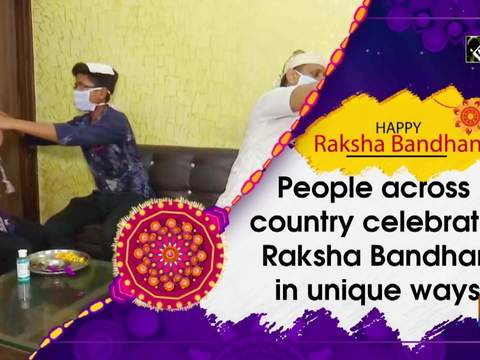 People across country celebrate Raksha Bandhan in unique ways