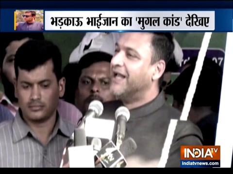 अकबरुद्दीन ओवैसी को भारत में मुगल शासन पर गर्व है