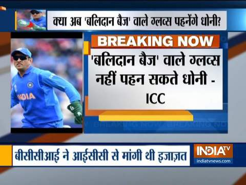 ICC rejects BCCI request, asks MS Dhoni to remove military insignia from wicketkeeping gloves