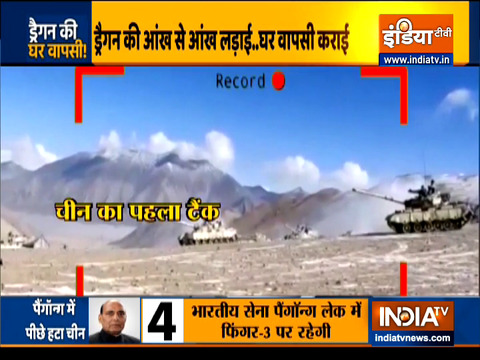 Kurukshetra: India, China reach pact on disengagement in Pangong lake areas in eastern Ladakh