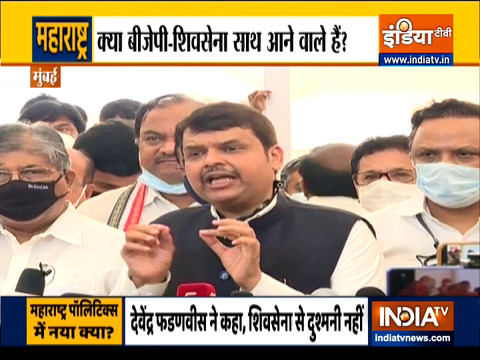 Haqikat Kya Hai | 12 BJP MLAs suspended from Maharashtra assembly for one year