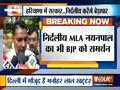 Gopal Kanda, Dharam Pal Yadav, other MLAs give support to BJP
