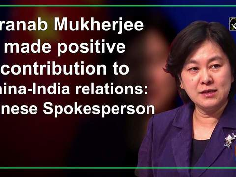 Pranab Mukherjee made positive contribution to China-India relations: Chinese Spokesperson