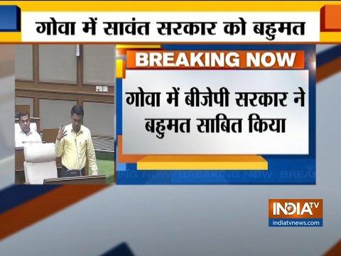 गोवा में बीजेपी सरकार ने बहुमत साबित किया, बीजेपी के पक्ष में पड़े 20 वोट
