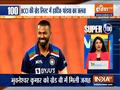 Super 100 | Virat Kohli, Rohit Sharma, Jasprit Bumrah get top slot as BCCI announces Annual Central Contracts